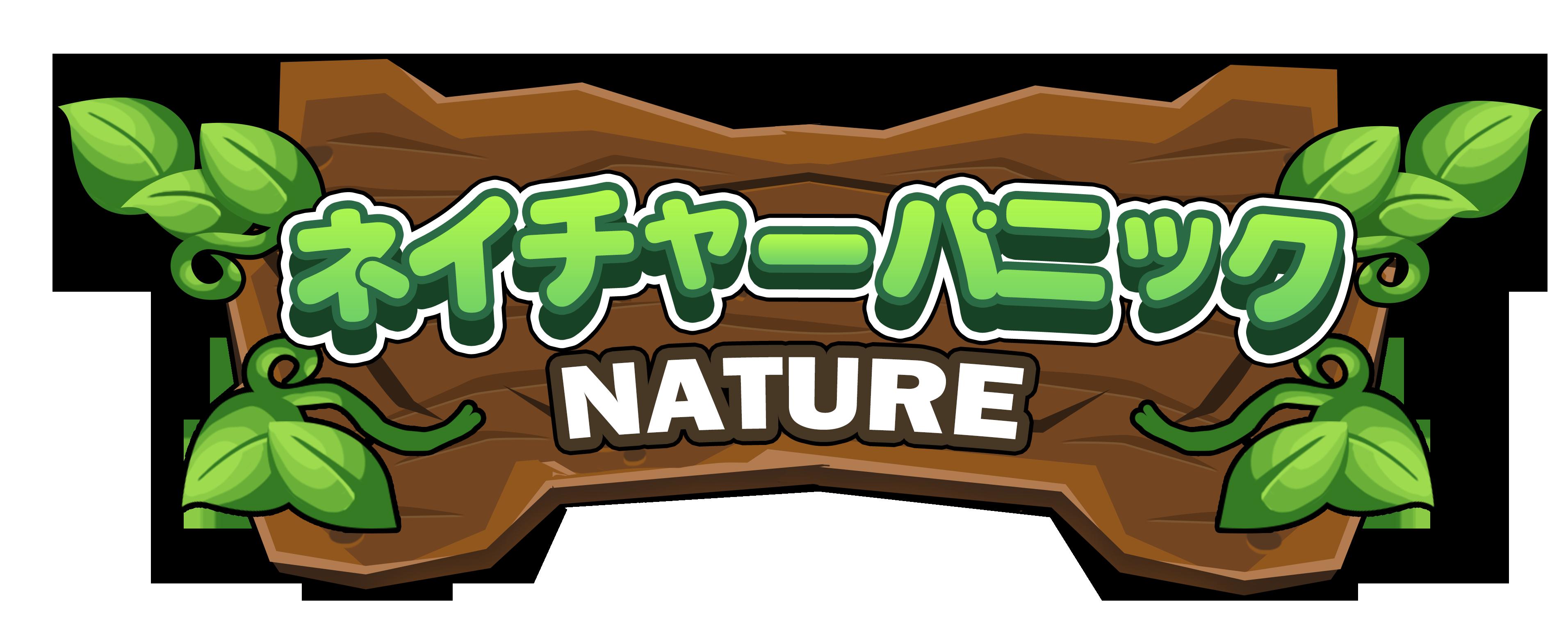 Logo最新版0725-日文1
